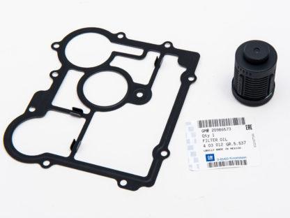 Filtr oleju z uszczelką sprzęgła tylnego mostu - Opel Insignia 4x4 - 40312 / 20986573 / 403011 / 20946129