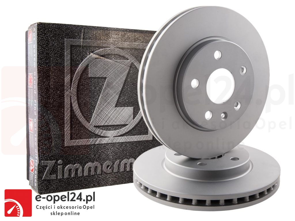 """Tarcze hamulcowe Opel Insignia A 17"""" 321mm 569064 / 13501308"""