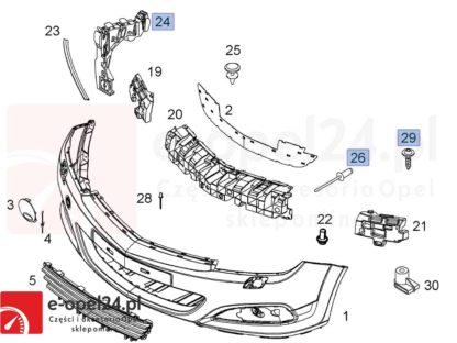 Ilustracja prawy ślizg zderzaka przód Opel Astra H III - 1406548 / 24460284